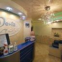 Дента Art, клиника современной стоматологии